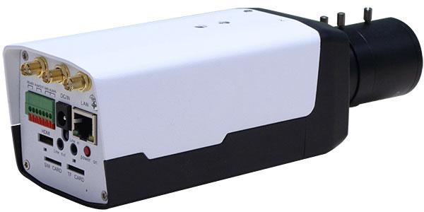 SNAPDRAGON 618 IP kamera