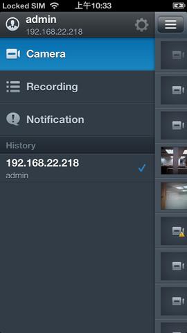 iphone güvenlik kamerası izleme programı