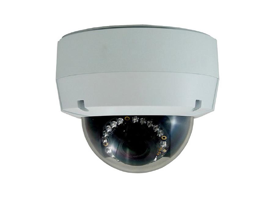 Appro LC7533D IP HD Dome Kamera
