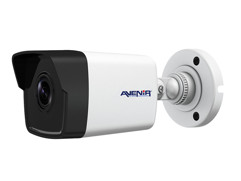 Avenir AV DS2CE16H1T IT Turbo Hd Dome Kamera
