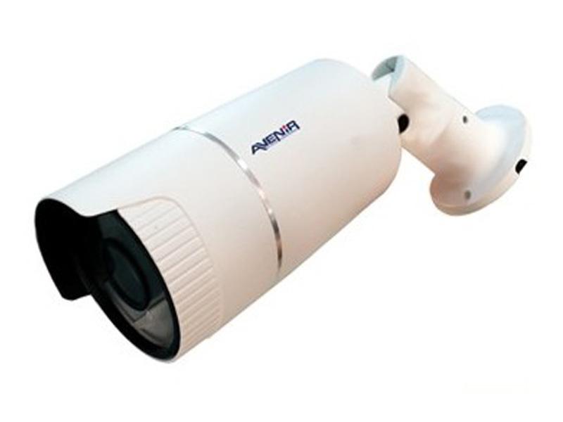 Avenir AV 533AHD Bullet Kamera