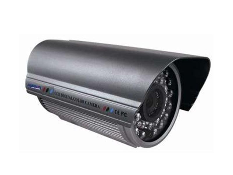 Avenir AV 556 Kamera
