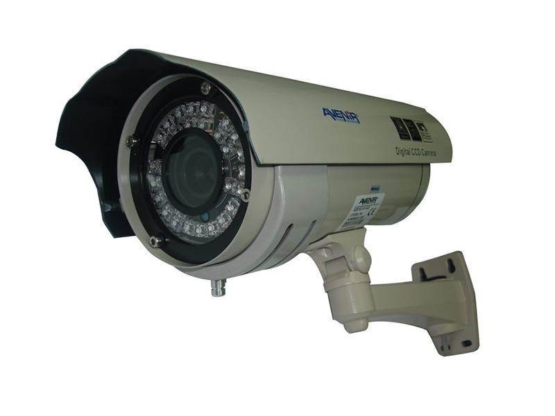 Avenir AV 660 Kamera