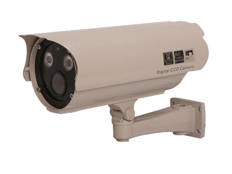 Avenir AV 666S Bullet Kamera