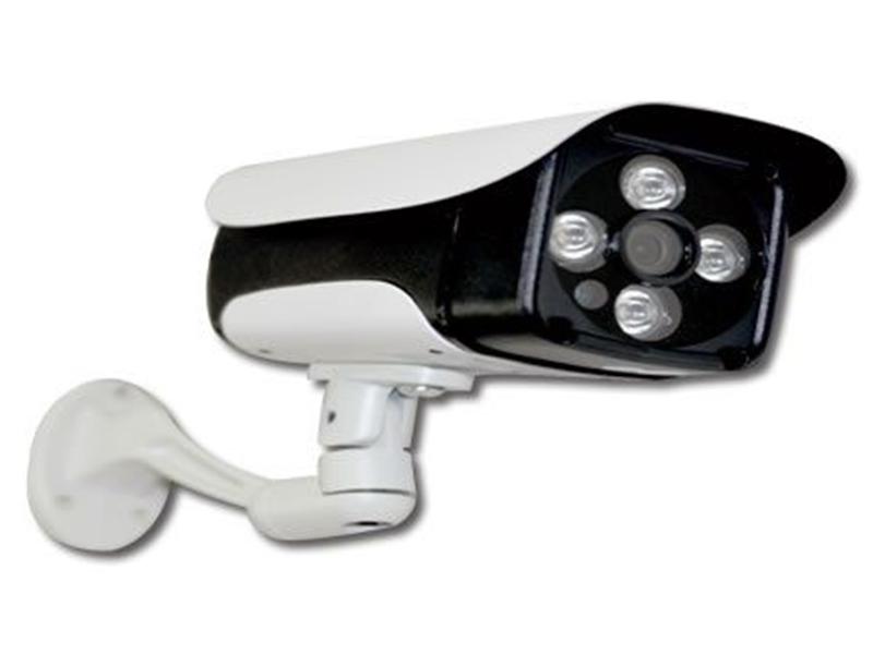 Avenir AV 735AHD Bullet Kamera
