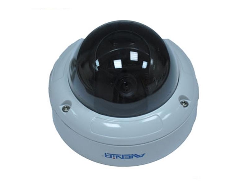 Avenir AV 911 Araç Kamerası