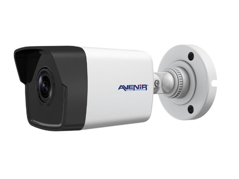 Avenir AV DS2CE16F1T IT Turbo Hd Bullet Kamera