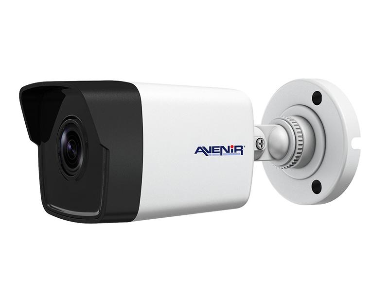 Avenir AV DS2CE16H1T IT Turbo Hd Dome Kamera