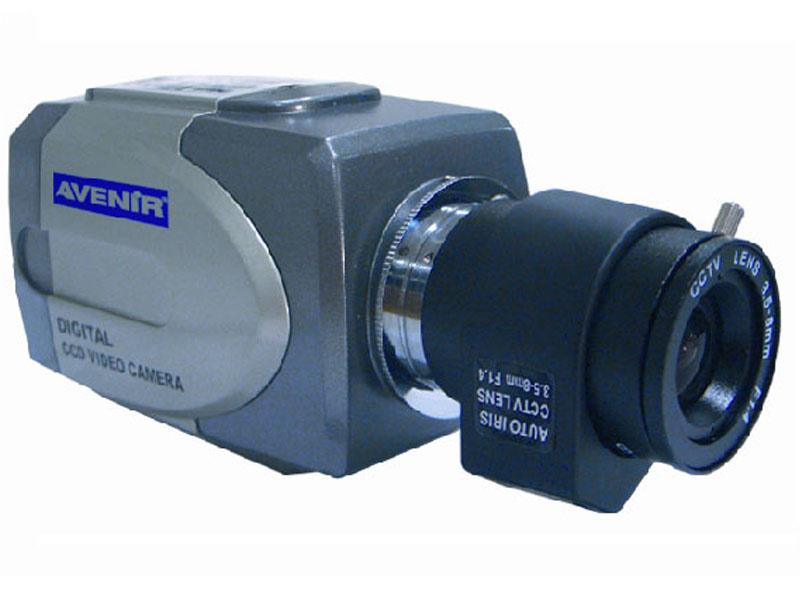 Avenir AV 480 Analog Box Kamera
