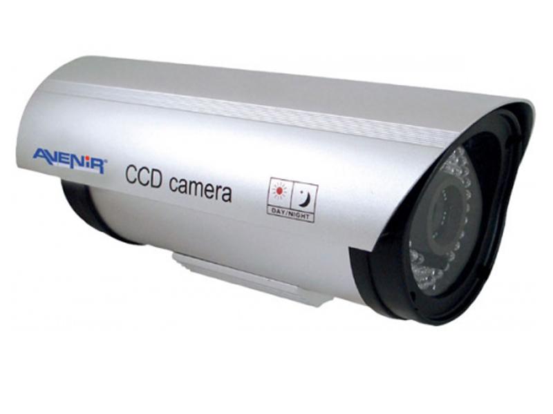 Avenir AV 530 Kamera