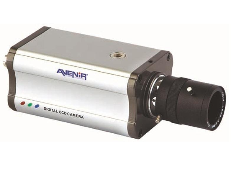 Avenir AV 540WDR Analog Box Kamera