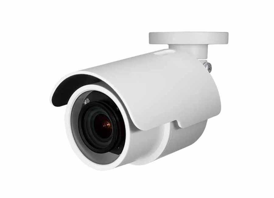 Mobotix Move BC 2 IR IP Bullet Kamera