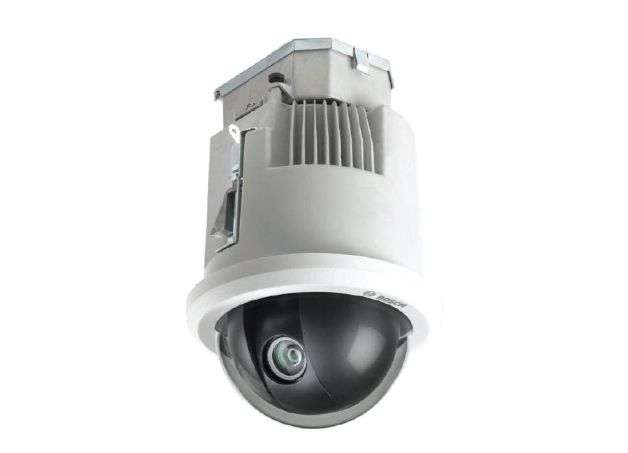 Bosch VG5 7130 CPT4 IP Speed Dome Kamera