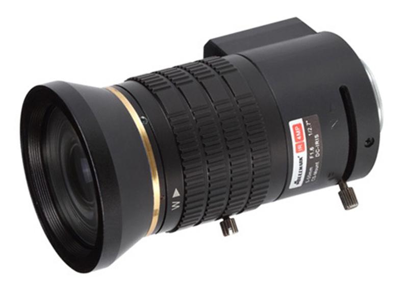 Bullwark BLW AL1002 4 MP Lens