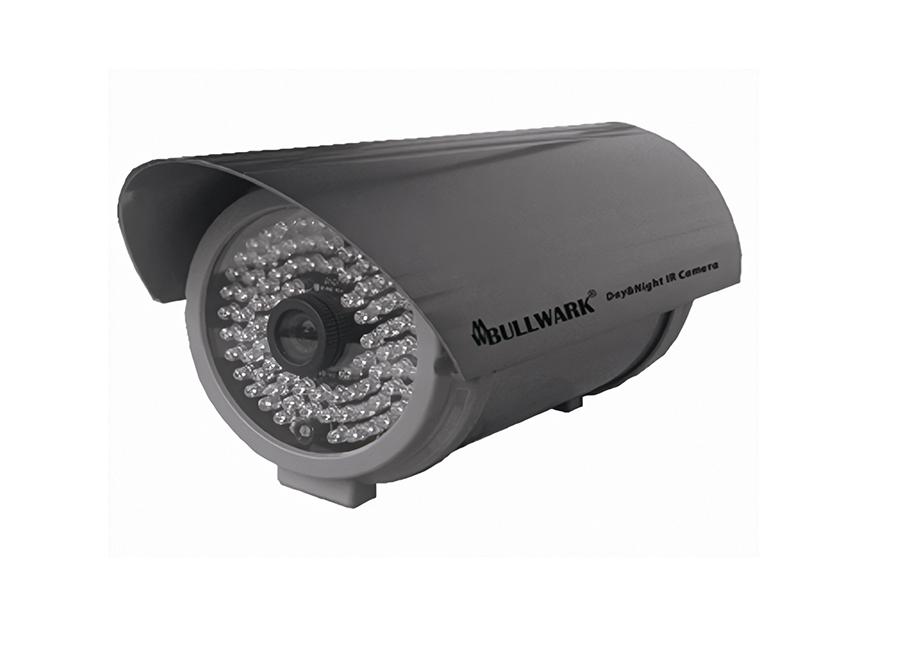Bullwark BLW IR300 Analog Box Kamera