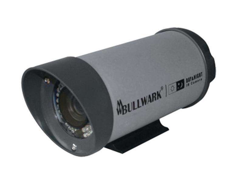 Bullwark BLW IR402HN IR Kamera