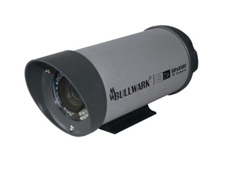 Bullwark BLW IR403HQN DIS Bullet Kamera