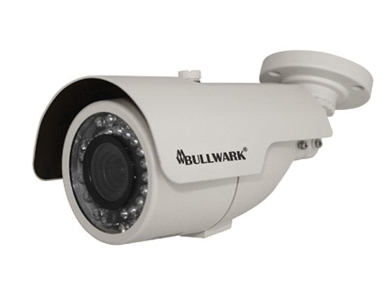 Bullwark BLW IR900 DIS Bullet Kamera