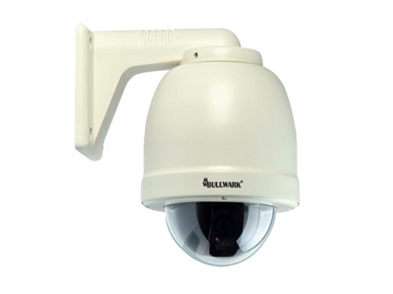 Bullwark BLW OUT5733TDN Speed Dome Kamera