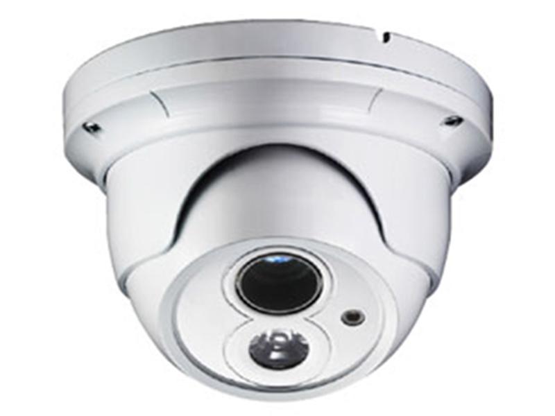 Honeywell CAIPDC330TI1 4 IP HD Dome Kamera
