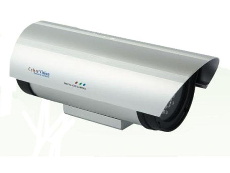 CyberVision CV 309HI Analog Box Kamera