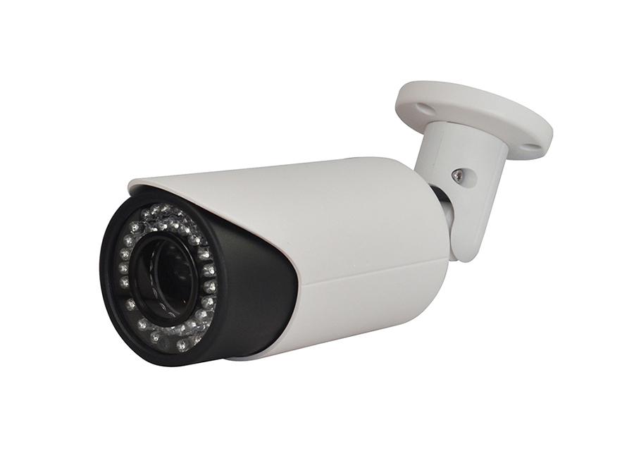 DCODE DCC 6090 AHD Bullet Kamera