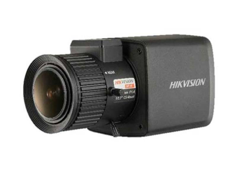Hikvision DS 2CC12D8T AMM AHD Box Kamera