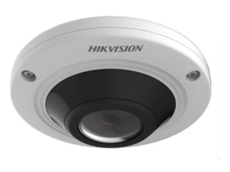 Hikvision DS 2CC52C7T VPIR AHD Dome Kamera