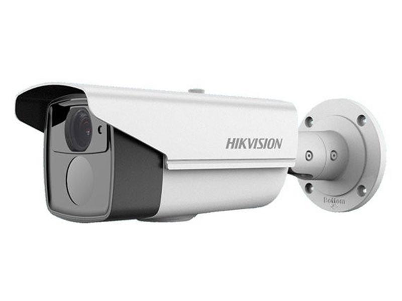 Haikon DS 2CE16D5T AVFIT3 HD TVI Bullet Kamera