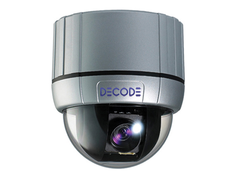Decode DC H10PIS Analog Speed Dome Kamera