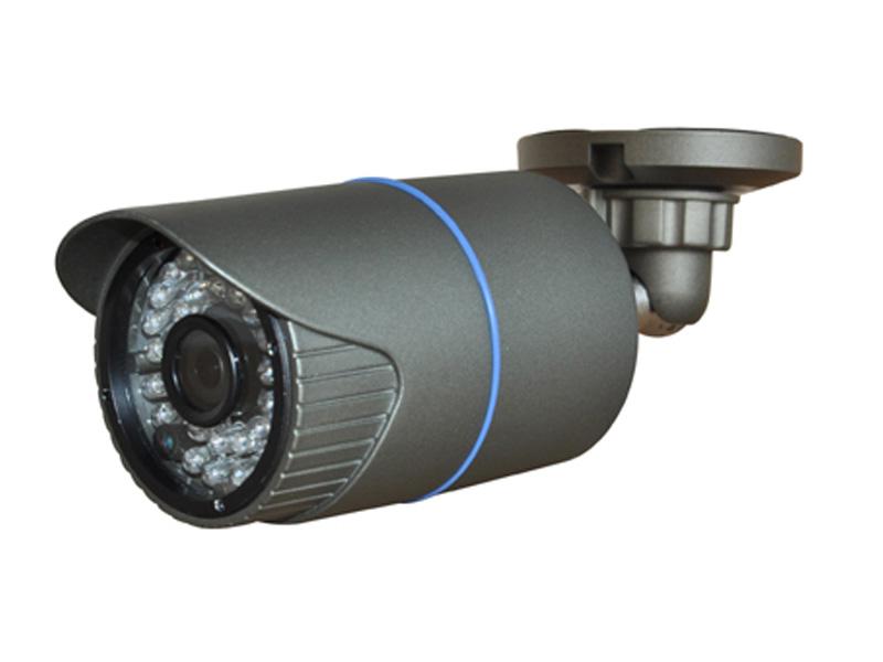 DigiGuard DGC 3730 AHD Bullet Kamera
