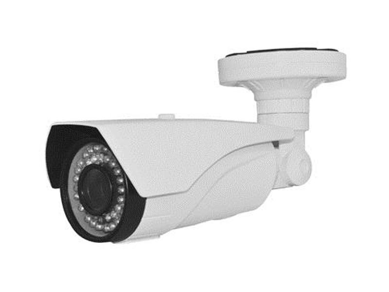 DigiGuard DGC 3750 AHD Bullet Kamera