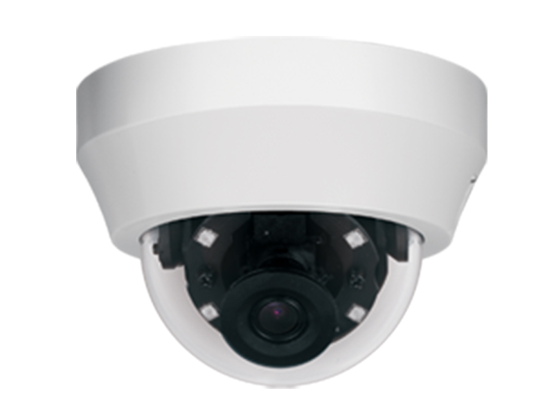 Dynacolor QN 4MP IP HD Dome Kamera