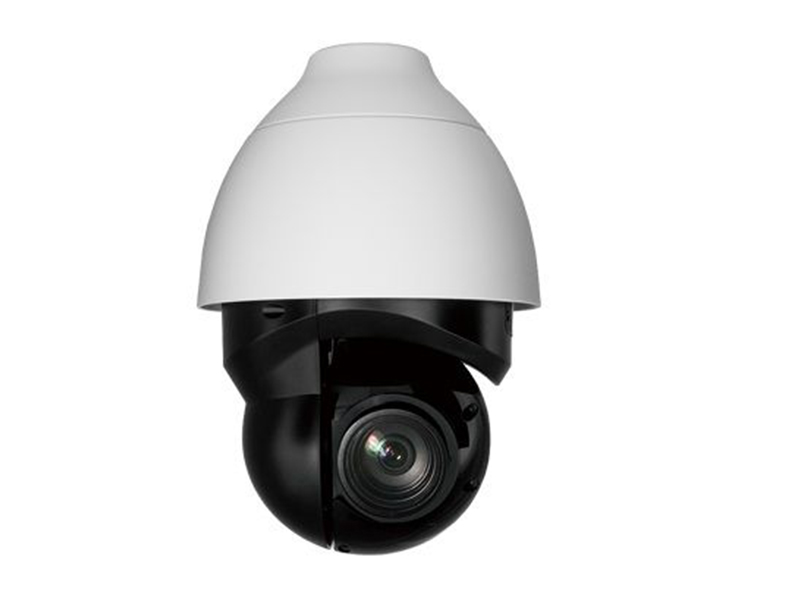 Dynacolor 831 T 8M HD Speed Dome Kamera