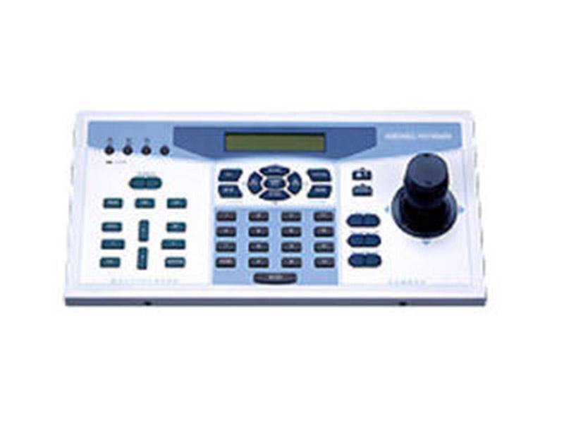 Dynacolor D7313H Kontrol Klavyesi