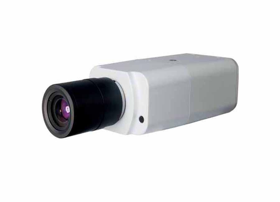 Dynacolor Q Serisi IP Box Kamera