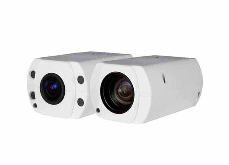 Dynacolor R Serisi G Model IP Box Kamera