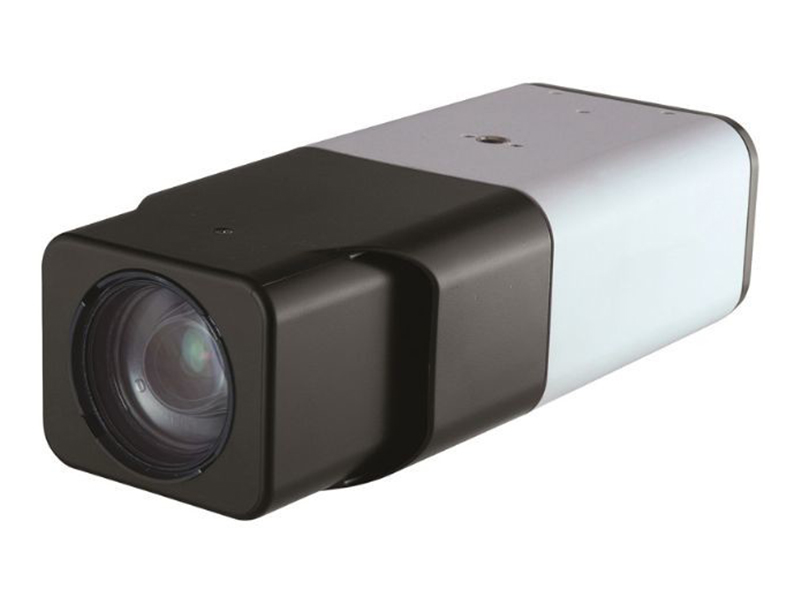 Dynacolor X0S6 7 18x IP HD Box Kamera