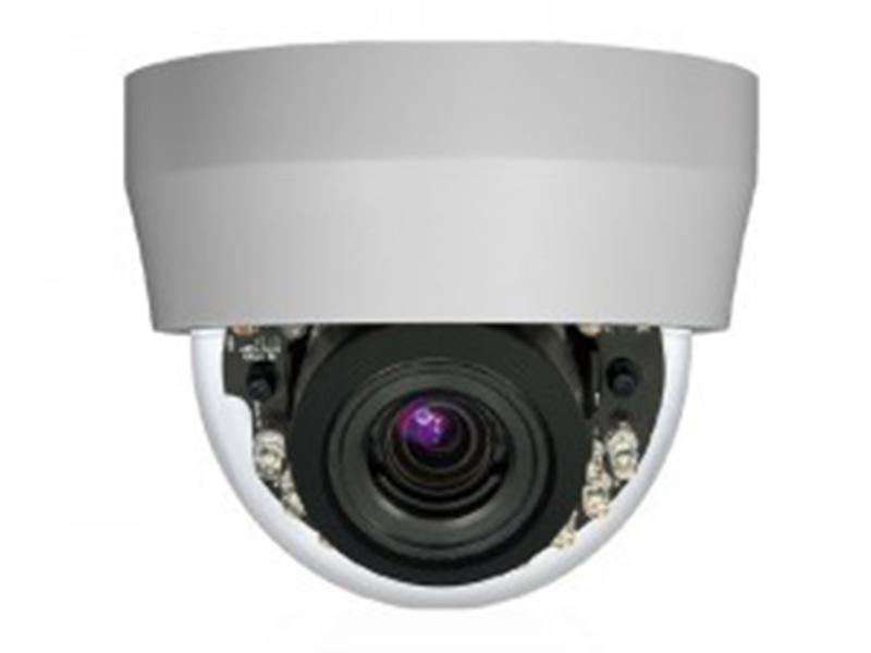 Dynacolor X0S7 F IP HD Dome Kamera
