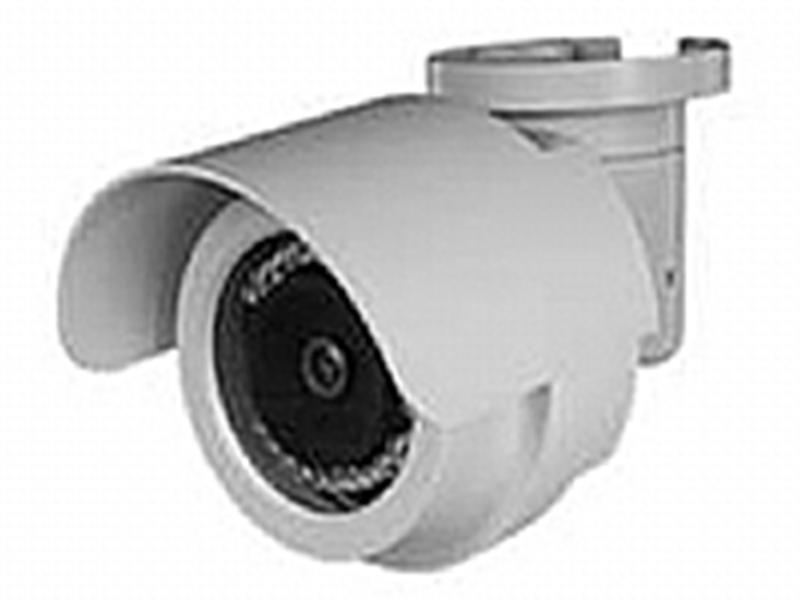 Dynacolor XOS7 B XB IP HD Bullet Kamera