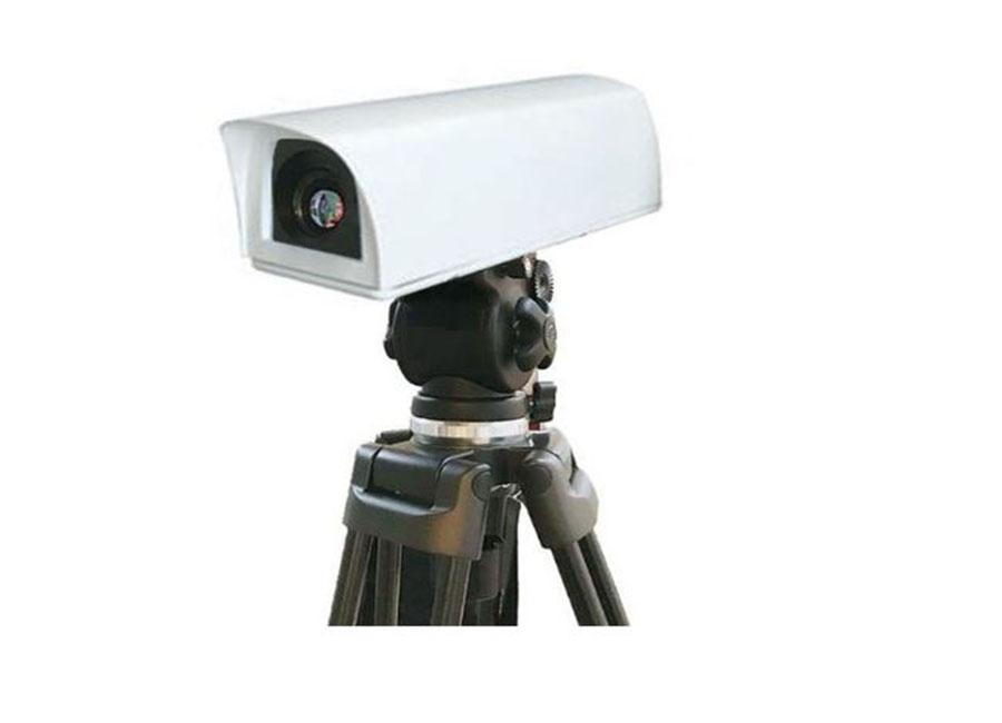 Dynacom WQT510 S IP Termal Kamera