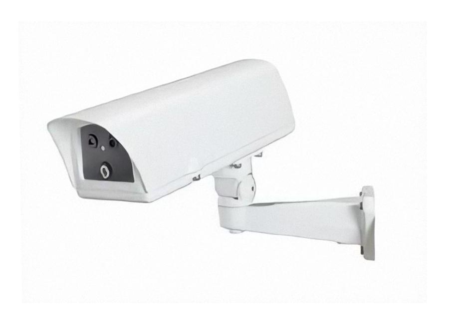 Dynacom WQT 512 R Termal Kamera