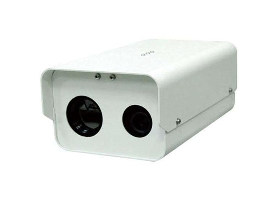 Dynacom WQT530 S IP Termal Kamera