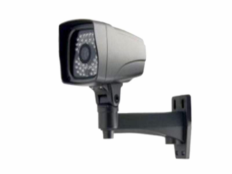 Fujitron FC-IR3542 Analog Box Kamera