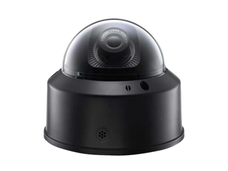 GKB D02P IP HD Dome Kamera