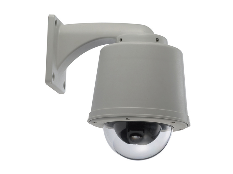 GKB DZ2813 IP HD Speed Dome Kamera