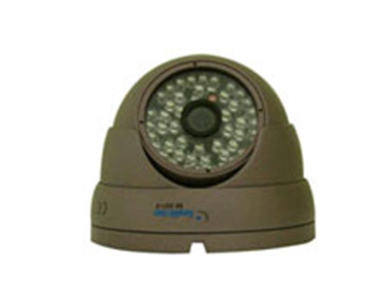 GeoVision GV 2071 XCIV Analog Dome Kamera
