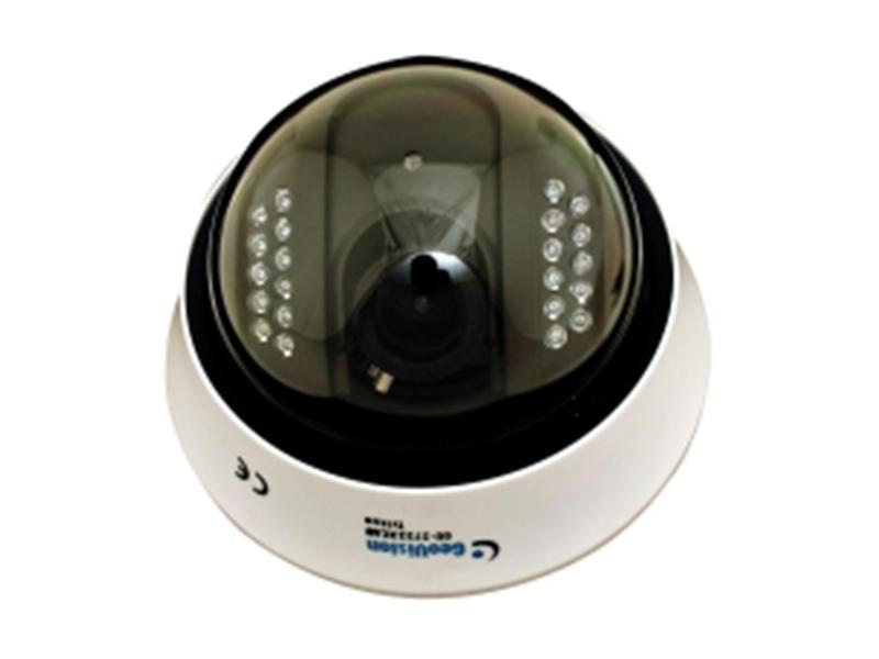 GeoVision GV 2720 XCAV Kamera