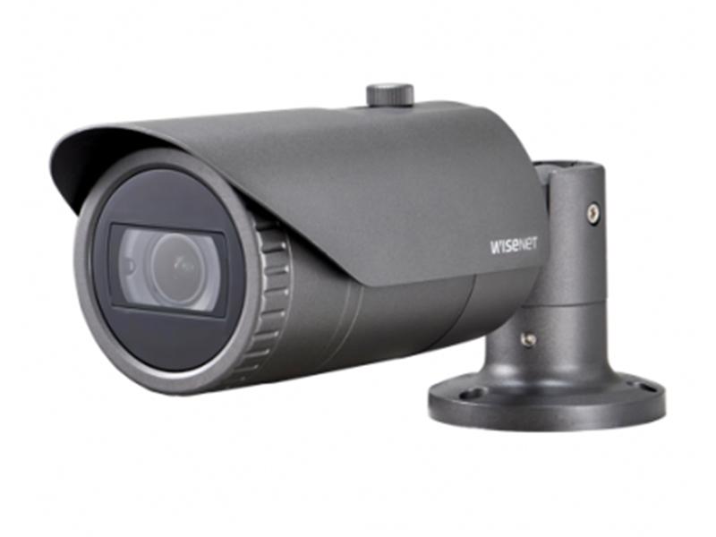 Samsung HCO 6070R 2MP AHD Bullet Kamera