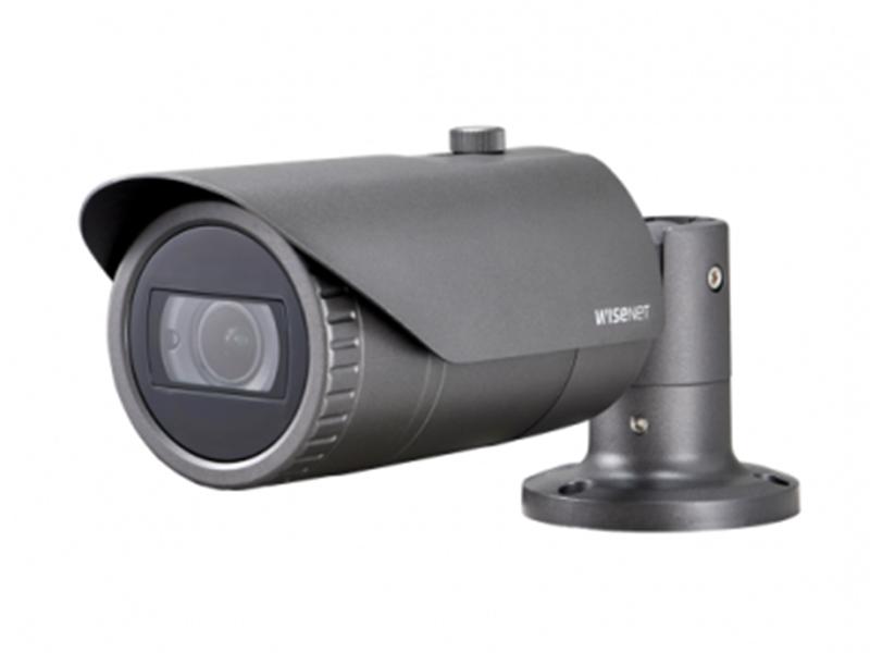 Samsung HCO 6080R 2MP AHD Bullet Kamera